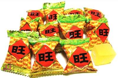 旺軟糖 台灣製造 旺來風味軟糖-1公斤裝 聖誕 拜拜 彩券-團購糖果批發
