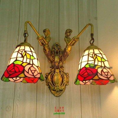 【美學】蒂凡尼LED玫瑰簡約美人魚雙頭單頭小壁燈玄關過道床頭鏡前燈MX_1972