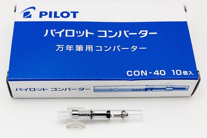 【Penworld】日本製 PILOT百樂 CON40 鋼筆專用吸墨器