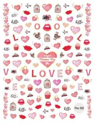艾薇 Ivy's Nail美甲批發╭*5D浮雕美甲貼紙 Pro-102 愛戀紅唇 指甲貼紙 日韓人氣立體貼紙