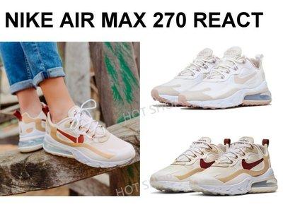 NIKE AIR MAX 270 REACT 慢跑鞋 奶茶色 氣墊 運動鞋 休閒鞋 女鞋 男鞋 情侶鞋