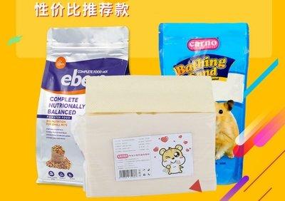 寵物小倉鼠金絲熊用品套餐糧食木屑墊紙浴沙新手套餐