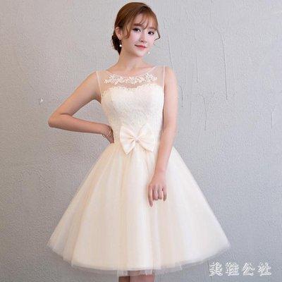 尾牙小禮服 新款韓版夏季香檳色連身裙宴會學生小禮服女短款OB5479