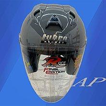 《JAP》 LUBRO RACE TECH 水泥灰 內襯可拆 安全帽 雙D扣 R帽 📌好禮2選1