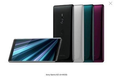 洪順達電訊設備旗艦店Sony Xperia XZ3 (6+64GB)