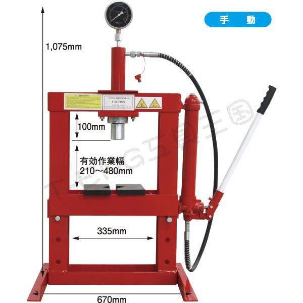 10T手動液壓分離式液壓機鍛壓機油壓機折彎機壓機千斤頂