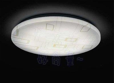 好商量~ MARCH LED 50W 吸頂燈 圓白方格 單色非調光 全電壓