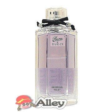 【艾莉❤美妝小舖】Gucci 花園系列 - Generous Violet 紫羅蘭女性淡香水100ml~