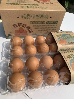 長慶水果~季節限定商品。產地直送【安全食品-精選土雞蛋】2盒/$220元~新上市~