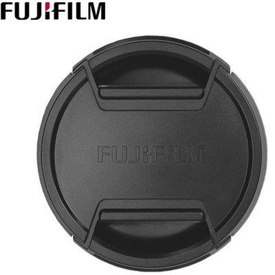 我愛買#Fujifilm原廠鏡頭蓋62...