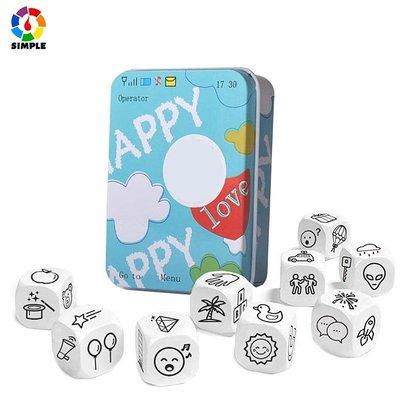 故事聯想骰子桌遊 親子啟蒙培養想像力小兒童Q版多人互動桌面遊戲