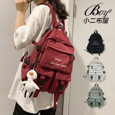 BOY2小二布屋-女包 尼龍雙肩包學生戶外後背包【NQAG5141】