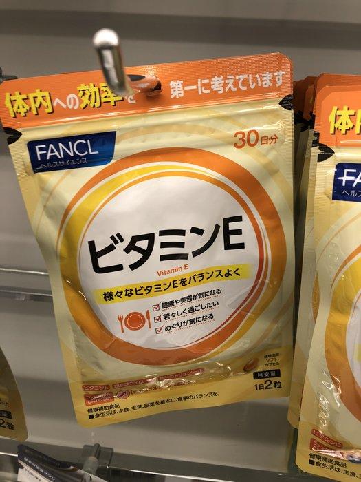 ☆香草日貨 IN JP ☆日本 FANCL 維他命E 60顆入5527 滿3000免運費