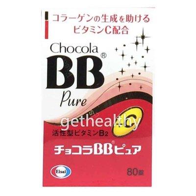 俏正美 日本原裝 Chocola BB...
