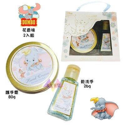 叉叉日貨 預購 迪士尼小飛象Dumbo...