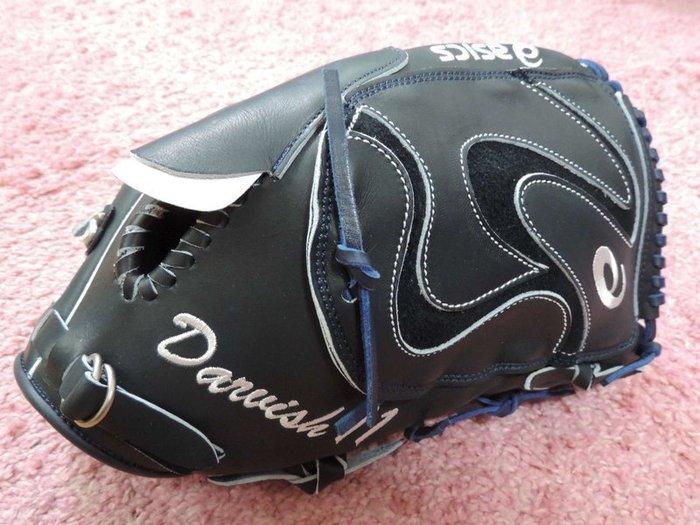 貳拾肆棒球-超限量日本帶回Asics契約選手達比修式樣硬式投手手套