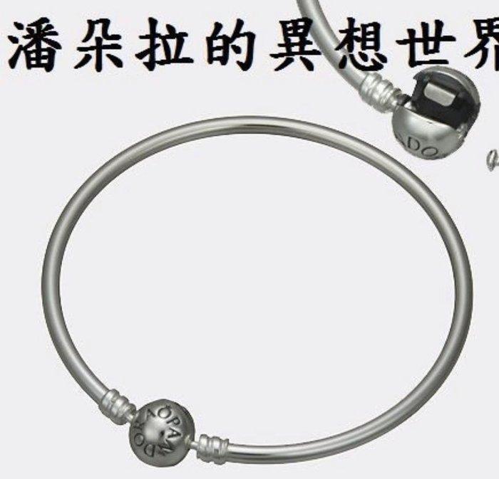 @ 最新款 { 潘朵拉 的異想世界 }} pandora 純925銀 14K 手鍊 手環 590718 17公分