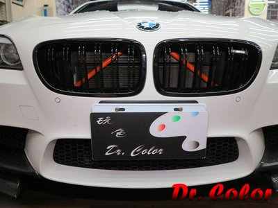 Dr. Color 玩色專業汽車包膜 BMW M5 亮面橘_前保桿支架