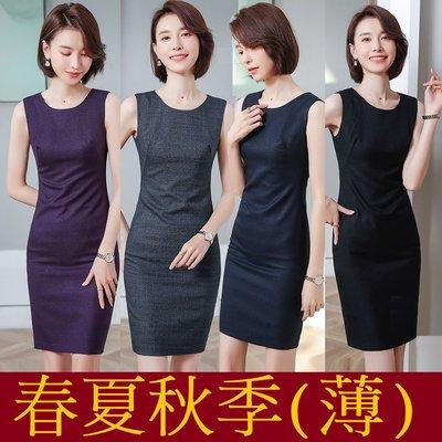 2020春夏季【預購】修身OL無袖洋裝【D2006】背心連身裙