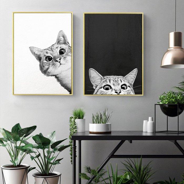 北欧现代小清新可爱猫咪黑白客厅卧室装饰画芯高清微喷打印画心(不含框)