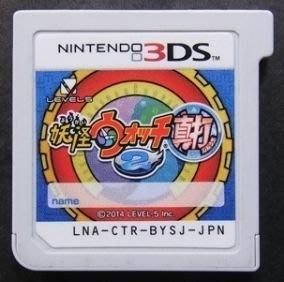 3DS 妖怪手錶 2 真打 (裸卡) 純日版 (3DS台灣中文機不能玩) 二手品