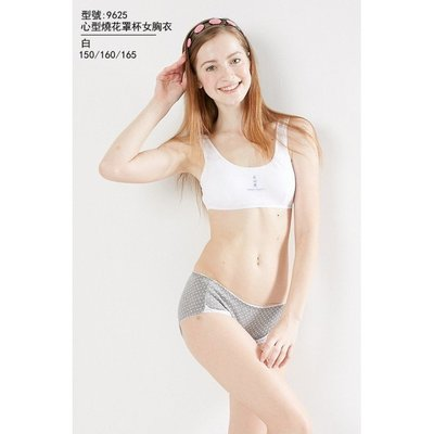《貝灣》一王美 少女成長內衣 19962578 可拆式胸墊寬肩背心胸衣內搭學生內衣發育成長短版台灣製