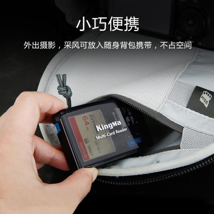 KOSHOP 讀卡器USB3.0多合一SD高速多功能迷你TF卡相機內存卡讀【全館免運】K98OS