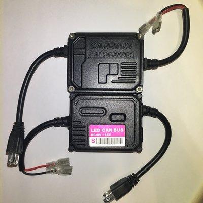 智能頂級解碼器 H1H3H4H7H8H9H11H16JP賓士Benz VW BMW Skoda 9005 9006 12