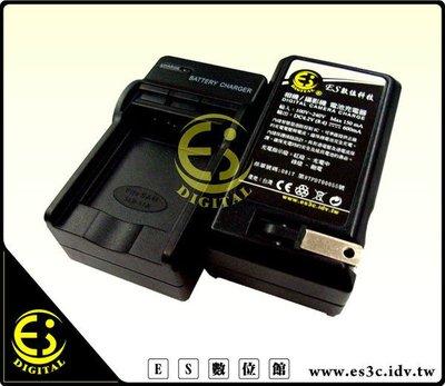 ES數位 GM1 GM5 GF8 GF9 電池 BLH7E GF2 G3 GX1 LX10 充電器 BLH7E