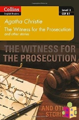 [文閲原版]控方證人:B1 英文原版 Witness for the Prosecution and other sto