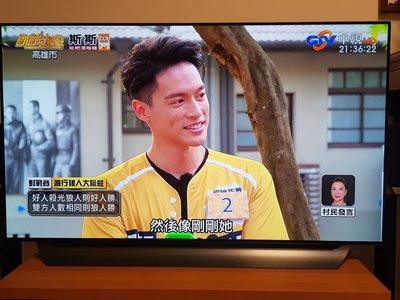 LG 樂金 OLED 4K電視 55C8PWA 55C8 55吋