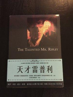 (全新未拆封)天才雷普利 The Talented Mr. Ripley DVD(太古公司貨)