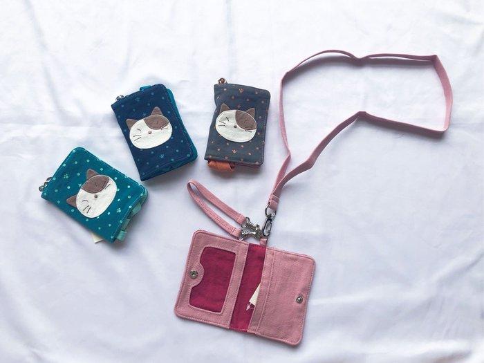 日本卡拉貓~Gon醬腳丫點點卡片包