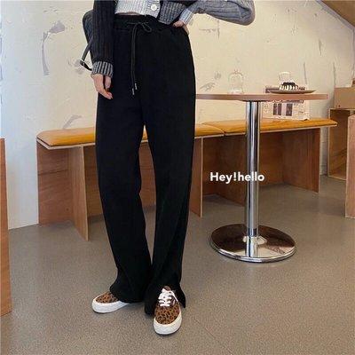 (現貨)韓國顯瘦刷絨開叉休閒寬褲
