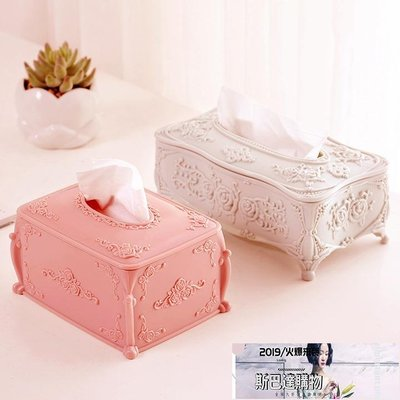 創意歐式家用客廳雕花紙巾盒長方形抽紙餐...
