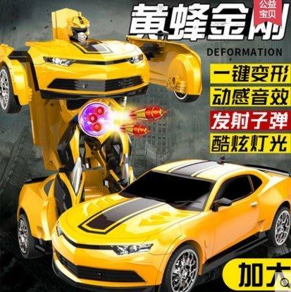 『格倫雅品』一鍵變形玩具金剛遙控汽車充電動機器人兒童3-6周歲男孩賽車模型2