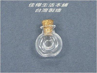 【佳樺生活本舖】MIT XO酒瓶玻璃軟...