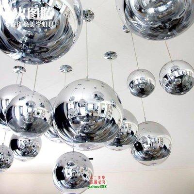 【美學】玻璃吊燈圓球圓形吊燈現代簡約餐廳吊燈MX_822
