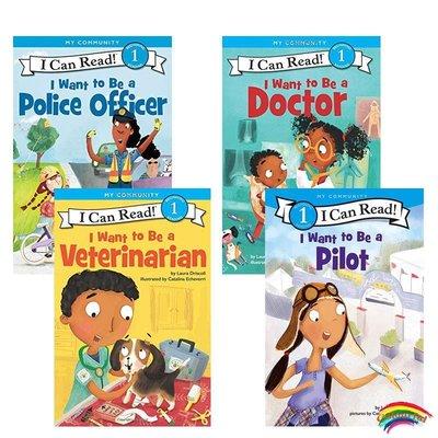 職業認知繪本4冊 英文原版分級讀物I Want to Be a Doctor/Pilot/Police Officer我想成為一名醫生飛行員警察I Can Re