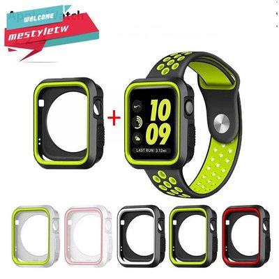 Apple watch Nike雙色錶殼+錶帶 蘋果錶帶 iwatch 1 2 3代 38/42mm 矽膠運動手腕錶帶飛鳥和蟬FFF040