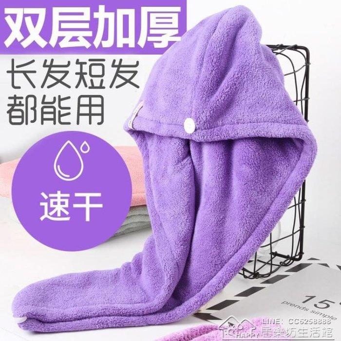 幹發帽強力吸水速幹韓國成人浴帽雙層加厚擦頭發毛巾幹發巾包頭巾