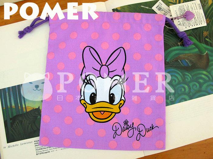 ☆POMER☆日本製 日本東京迪士尼樂園 絕版正品 Daisy 黛絲 黛西 可愛紫色點點 收納袋 束口袋 縮口袋 化妝包