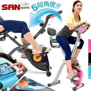 四角度!!飛輪式磁控健身車(超大座椅+舒適椅背)室內折疊腳踏車摺疊美腿機運動健身器材C149-010【推薦+】