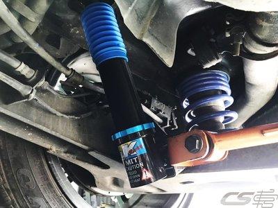 避震器 JK Racing 避震器 道路版 納智捷 Luxgene M7 高低軟硬可調 保固一年 可加價升級 TS 彈簧
