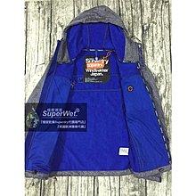 跩狗嚴選 極度乾燥 Superdry Trekker 連帽 刷毛 彈性材質 運動 風衣 外套 砂礫灰 灰藍 工作室藍
