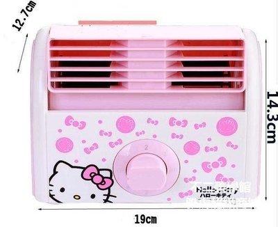 【格倫雅】^hello Kittyhello kitty可愛電風扇 學生小臺扇 迷你雙