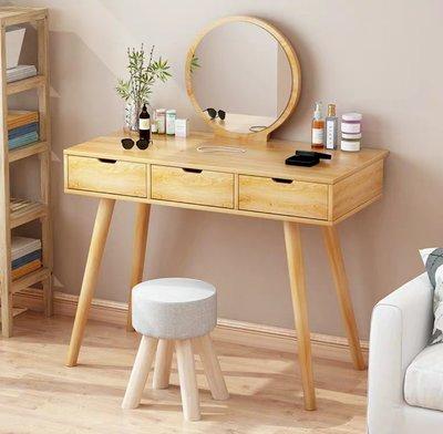 (訂貨價:$388up)北歐化妝枱+凳 (60cm寬 | 80cm寬 | 100cm寬)雙櫃桶梳妝台+實木腳 化妝鏡 Make-Up Mirror