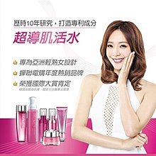 台鹽生技Beauty~高機能無瑕水凝乳EX SPF50+++(40ml)*2瓶,特價28折