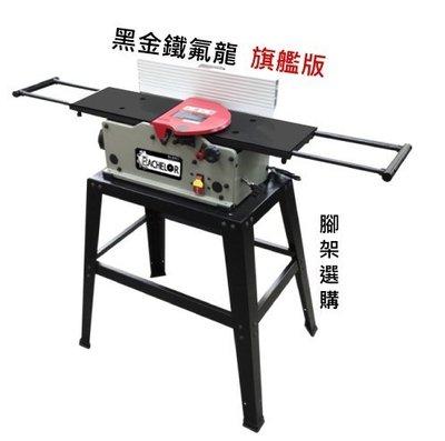 Bachelor -鎢鋼螺旋刀手壓刨40180T(不含稅/不含運)-- 博銓木工機械
