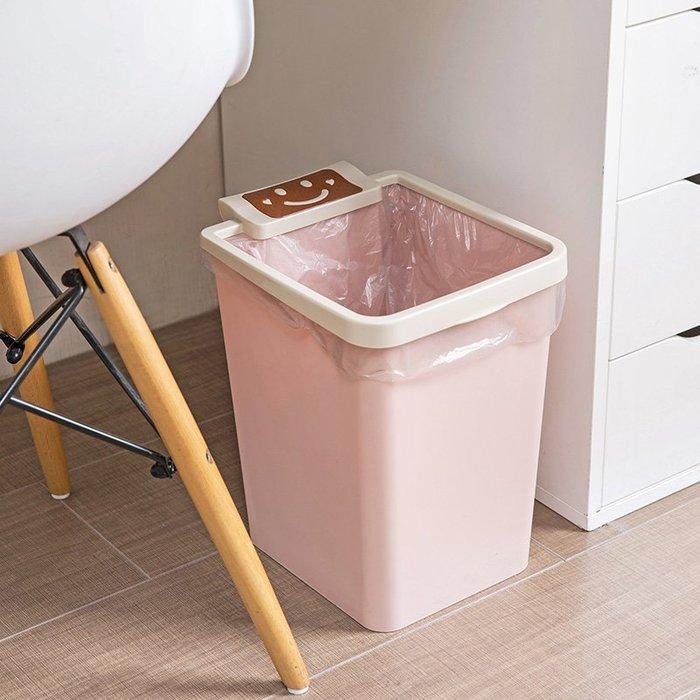 現貨/居家家壓圈方形垃圾桶廚房無蓋垃圾簍創意家用客廳臥室塑膠小紙簍132SP5RL/ 最低促銷價